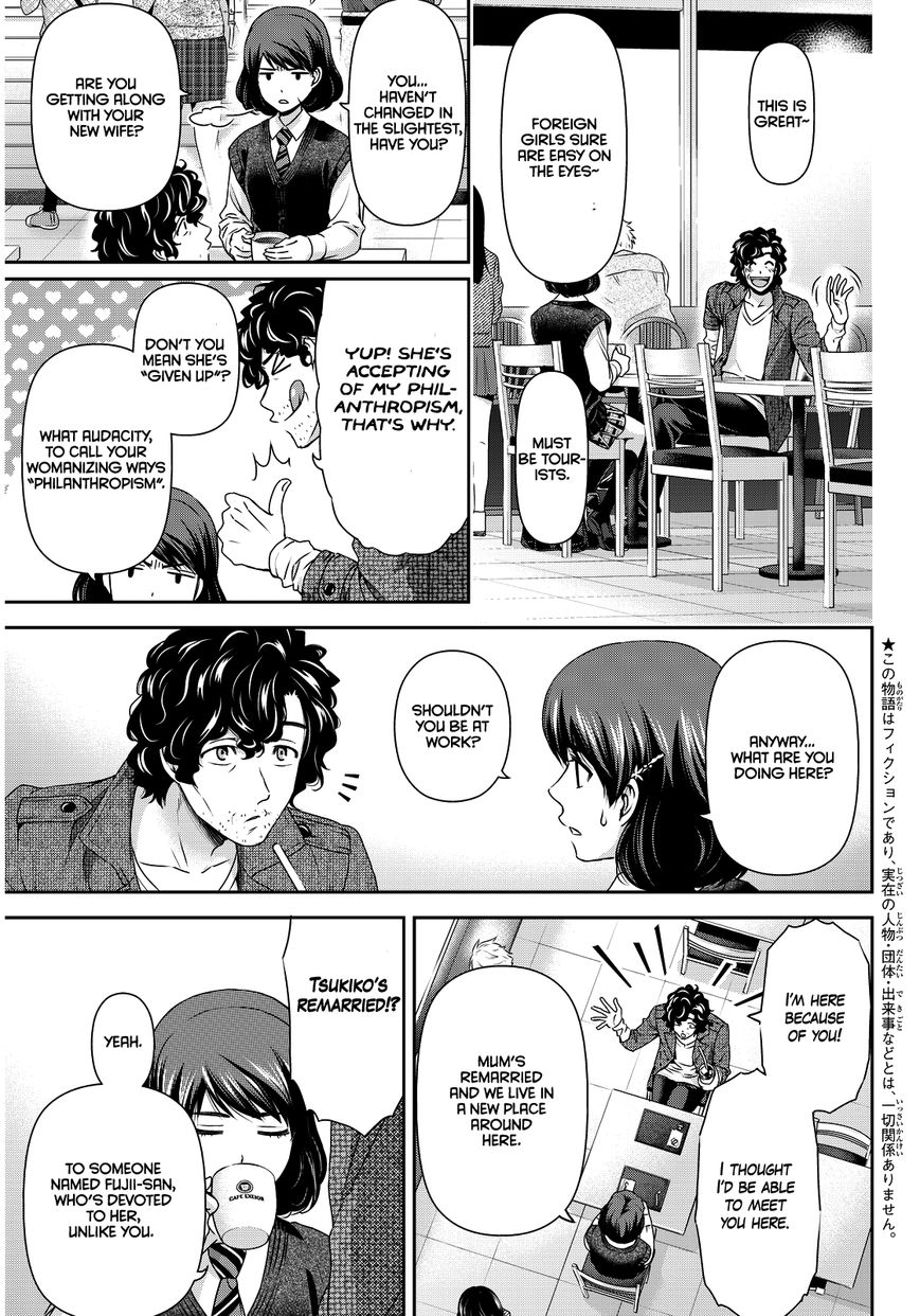 Domestic Girlfriend, Chapter 86 Found it! image 005