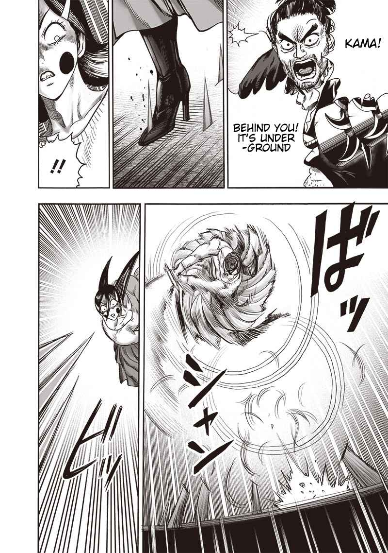 One Punch Man, Chapter 104.5 image 024