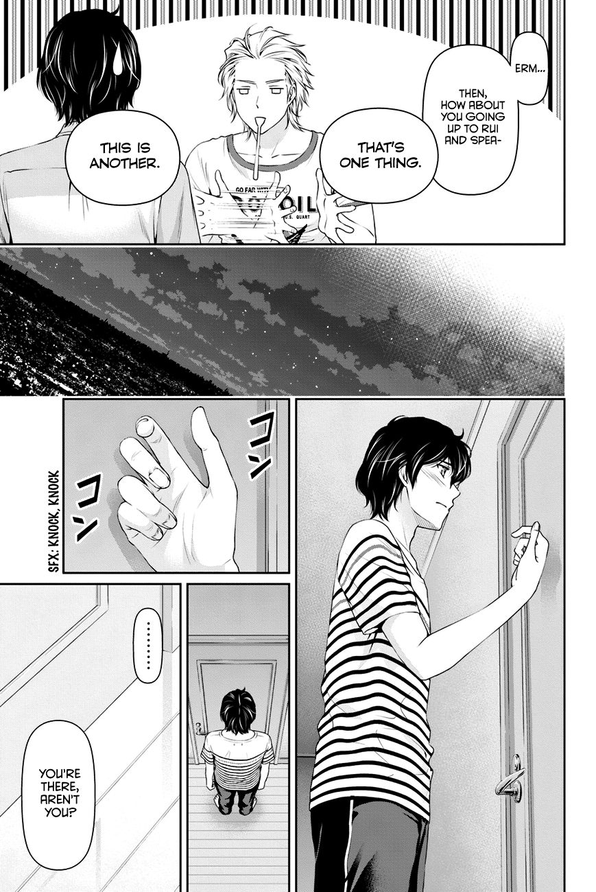 Domestic Girlfriend, Chapter 31 Resolution image 016
