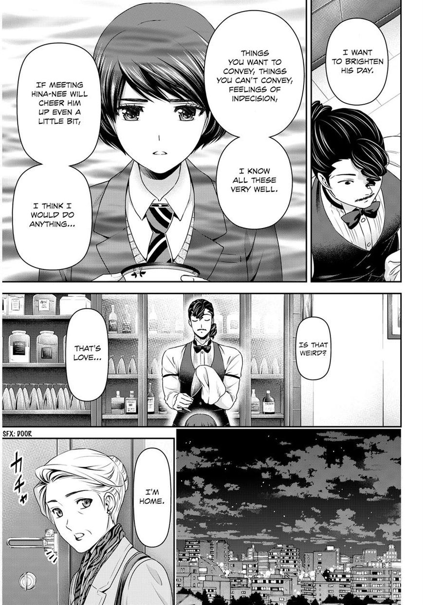 Domestic Girlfriend, Chapter 69 Natsuo's Resolve image 005