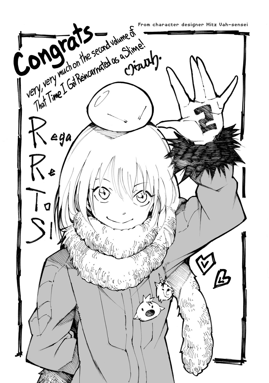 That Time I Got Reincarnated As A Slime, Chapter 11.5 image 019