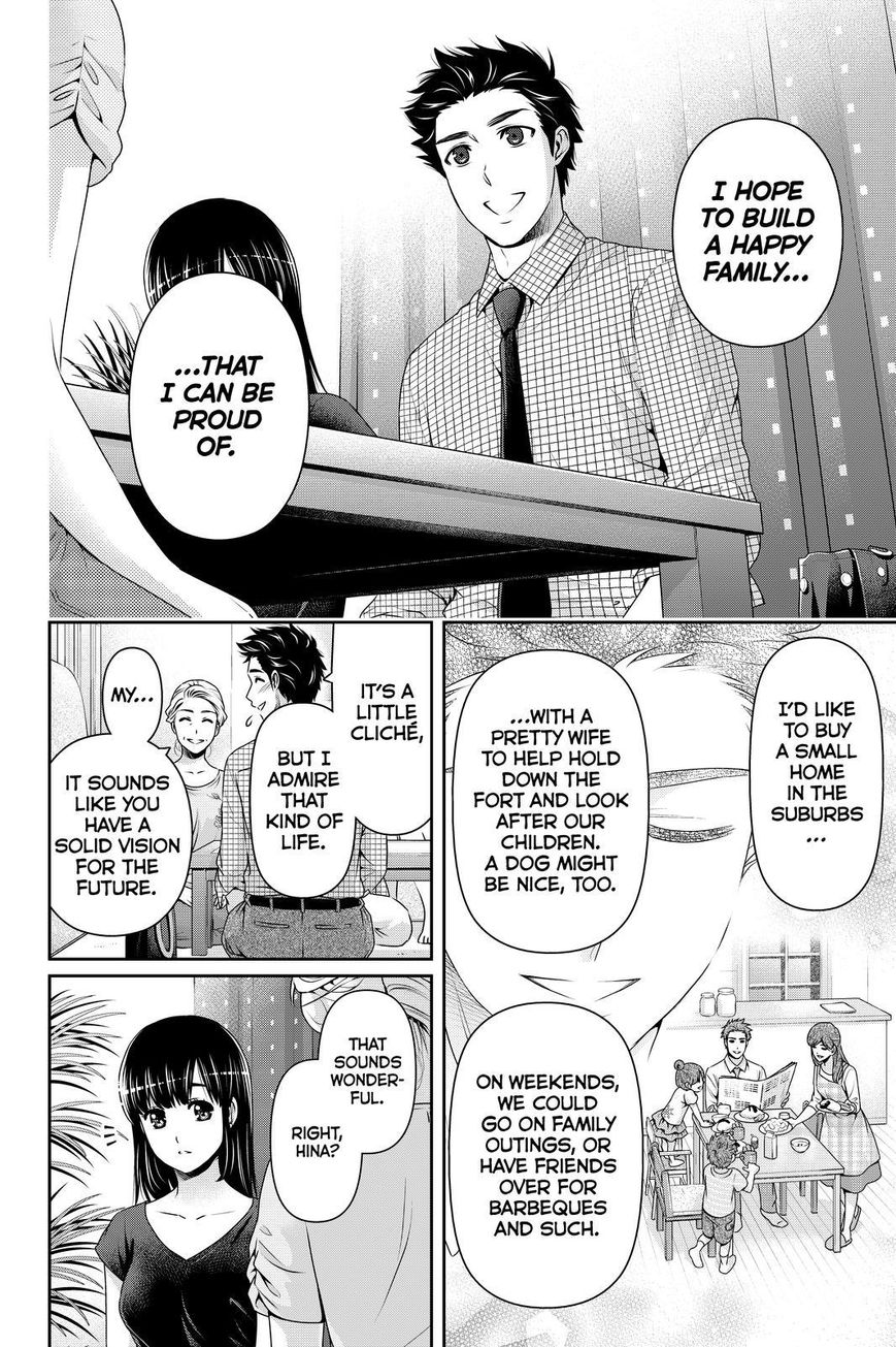 Domestic Girlfriend, Chapter 170 image 004