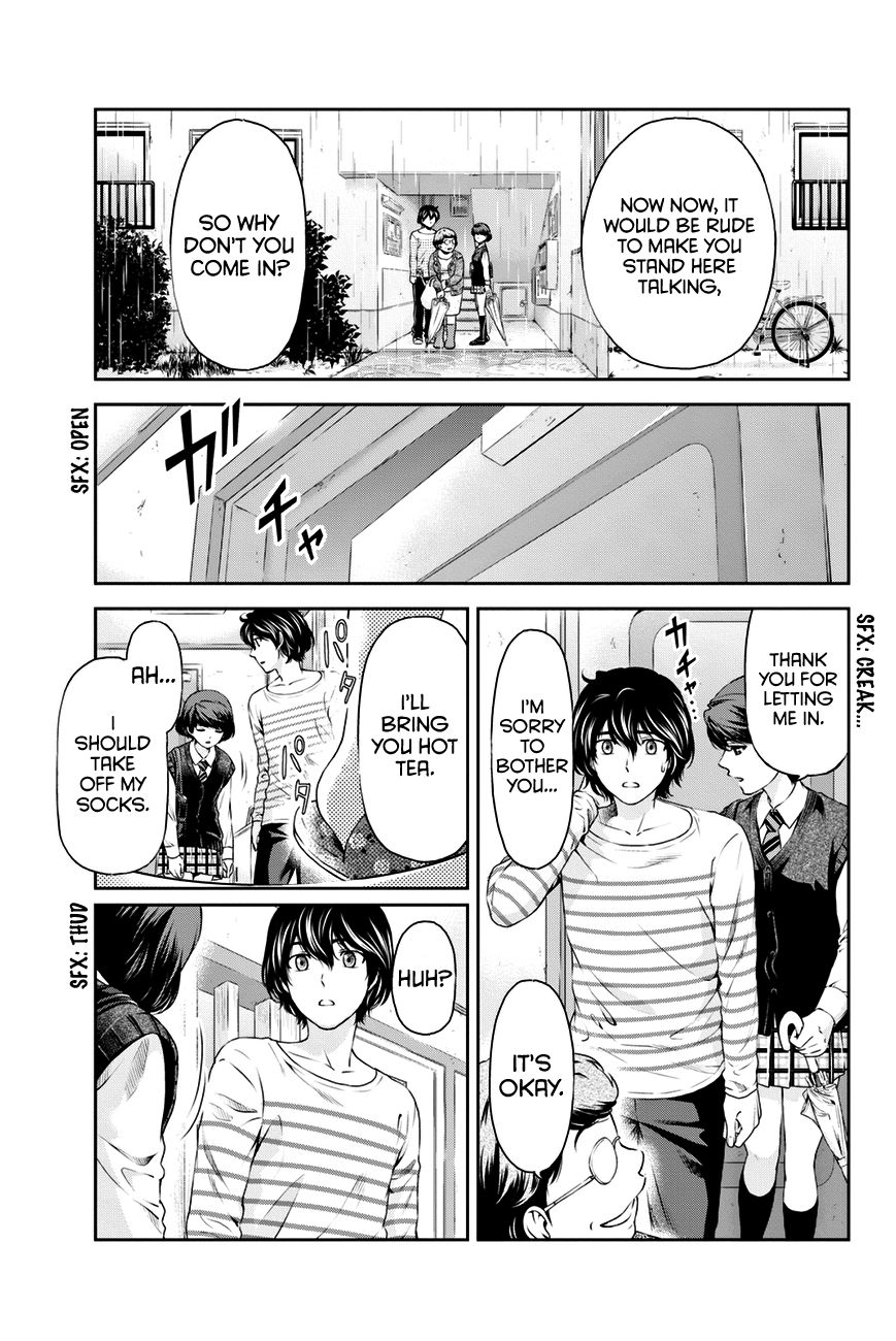 Domestic Girlfriend, Chapter 7 What do you want to do image 006