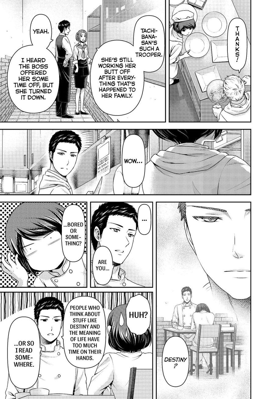 Domestic Girlfriend, Chapter 190 Give Everything image 005