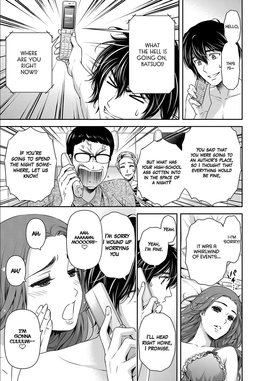 Domestic Girlfriend, Chapter 99 Style image 004