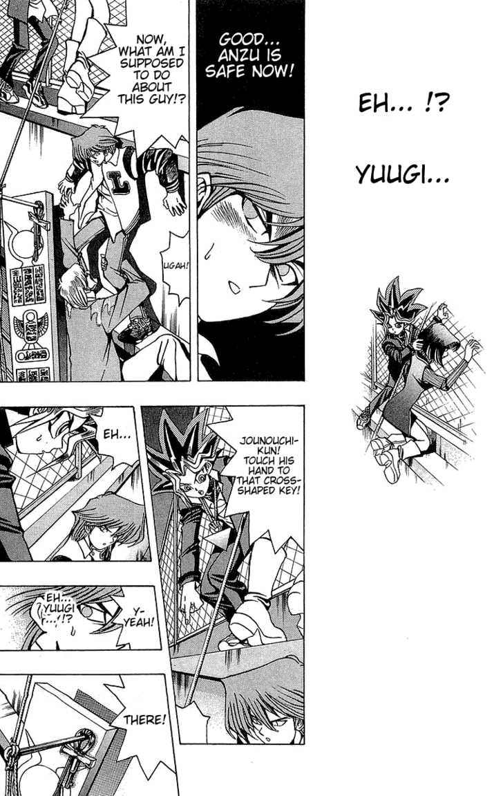 Yu Gi Oh, Chapter Vol.03 Ch.020 - Game Over image 010