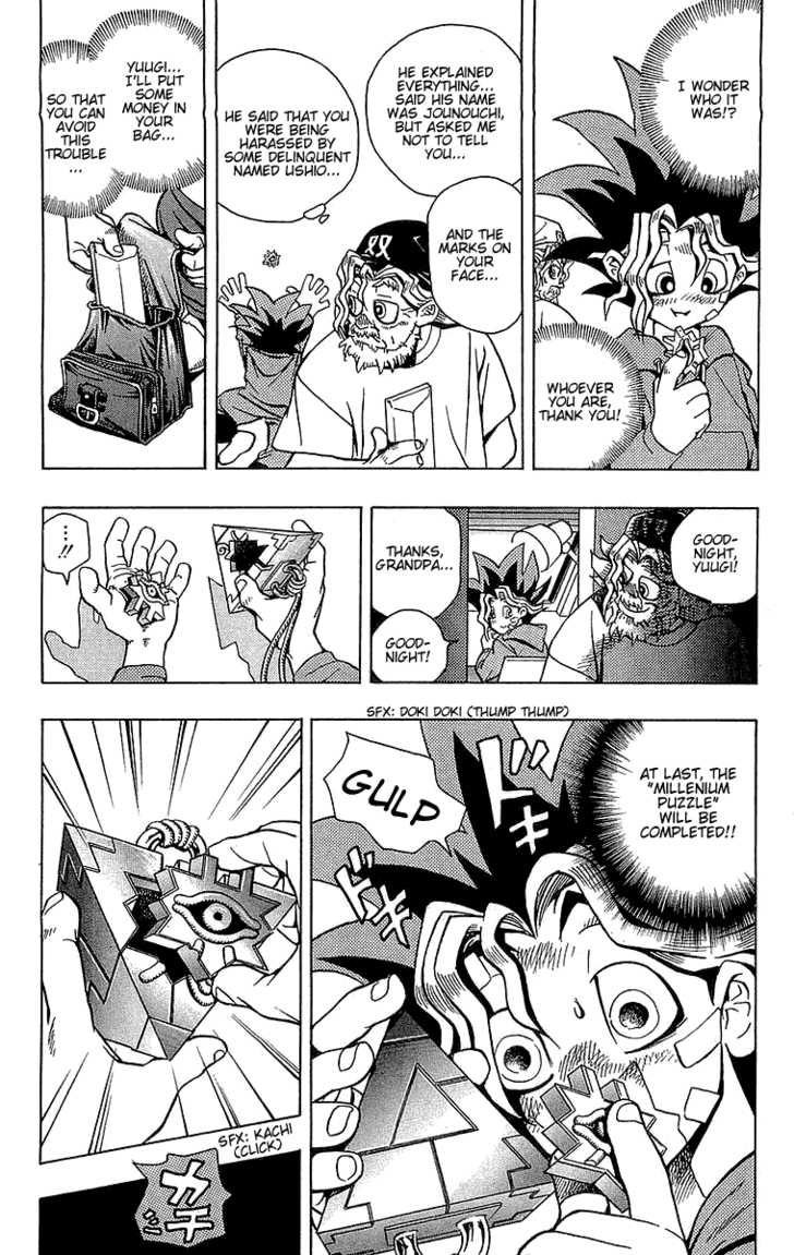 Yu Gi Oh, Chapter Vol.01 Ch.001 - The God Puzzle image 036