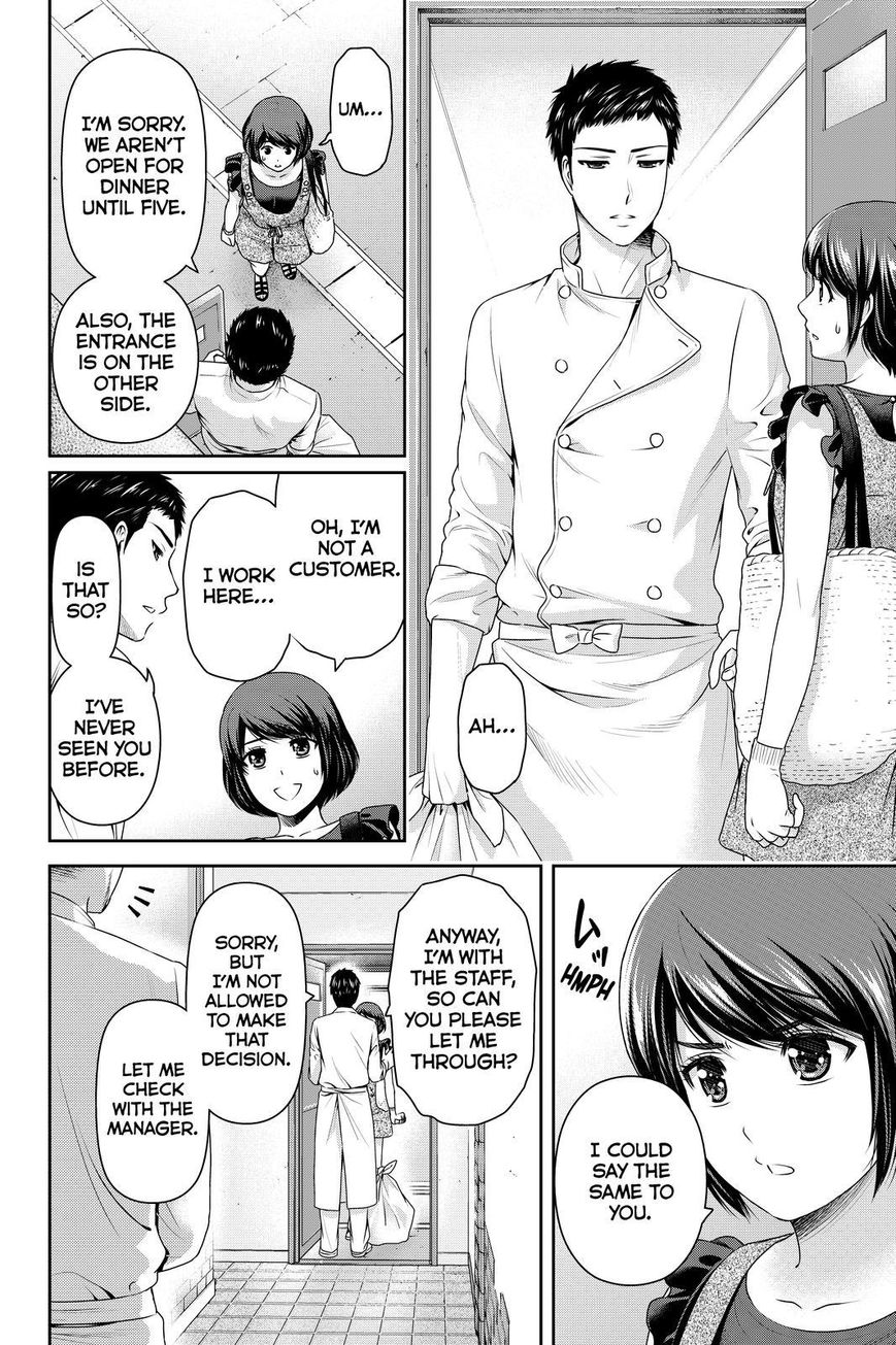 Domestic Girlfriend, Chapter 170 image 008
