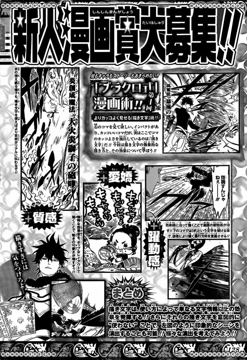 Black Clover, Chapter 78 The Weak's Proclamation image 020