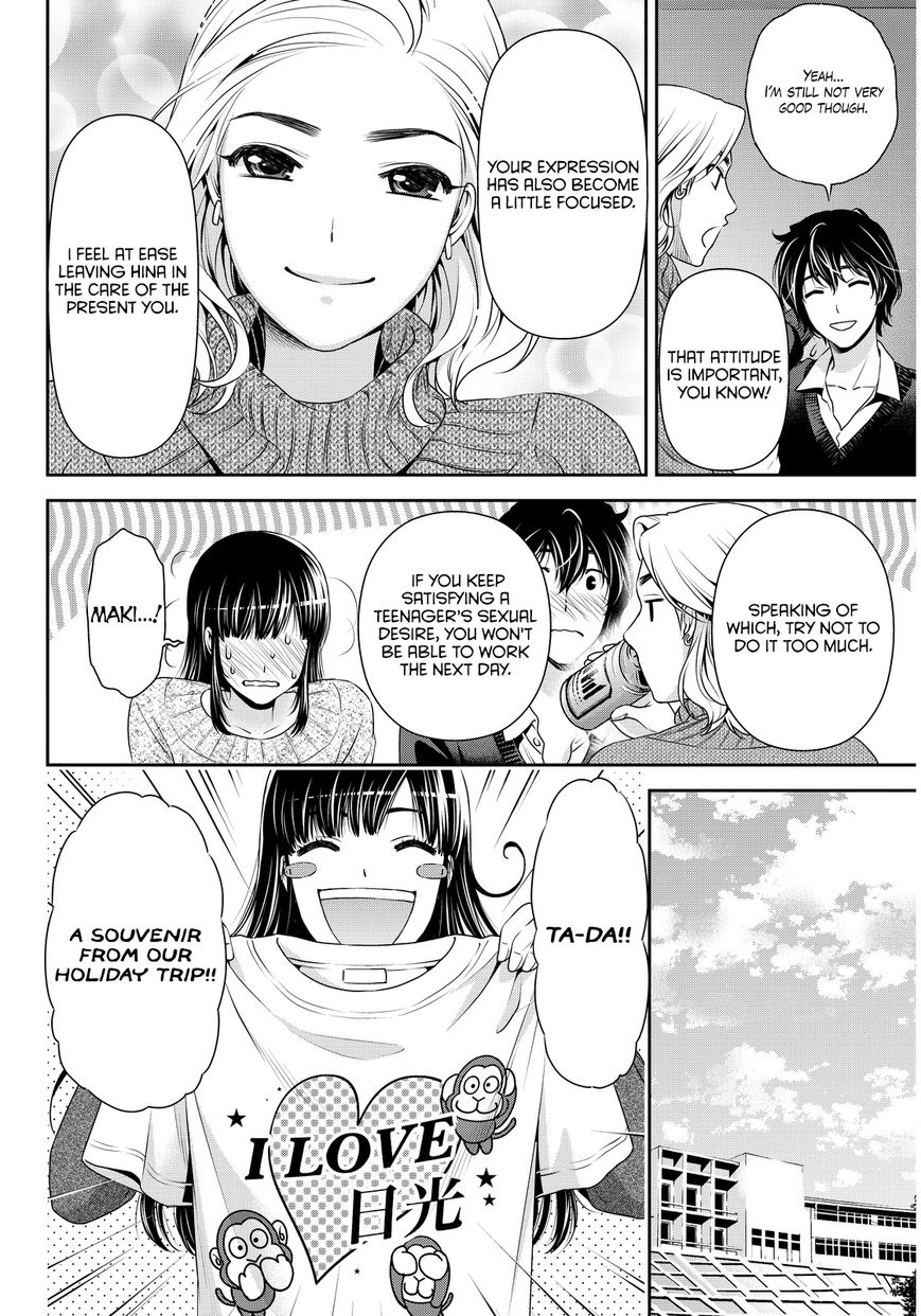 Domestic Girlfriend, Chapter 62 Happy Times image 015