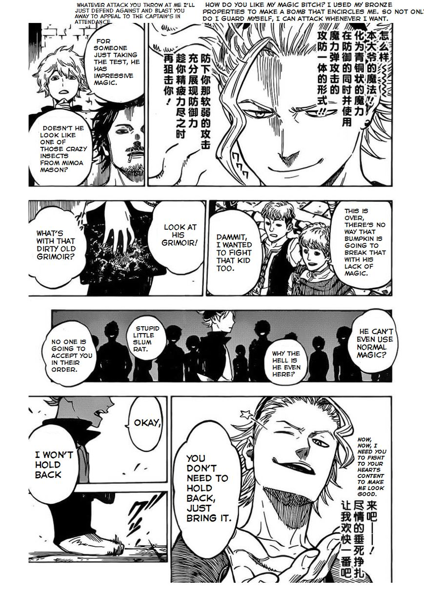 Black Clover, Chapter 2 The Magic Knights Entrance Exam(fixed) image 022
