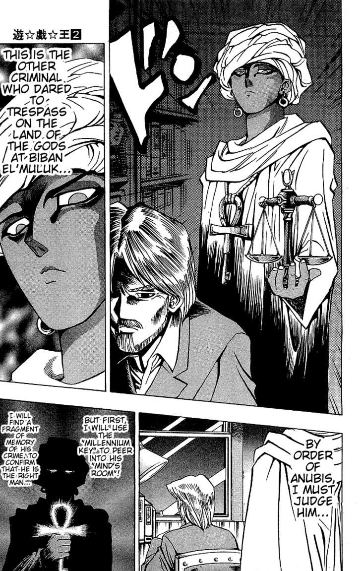 Yu Gi Oh, Chapter Vol.02 Ch.015 - The Other Criminal image 010