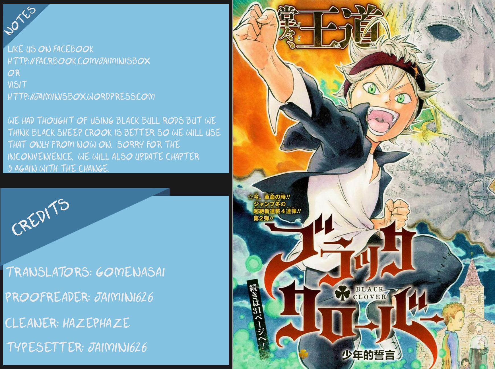 Black Clover, Chapter 6 Go Go, First MiSSON !!! image 001