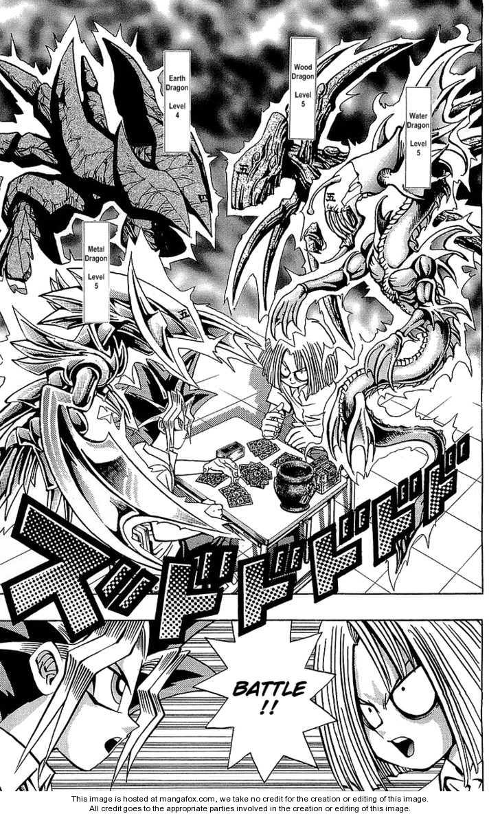Yu Gi Oh, Chapter Vol.06 Ch.047 - The Evil Dragon Cards (Part 2) image 009
