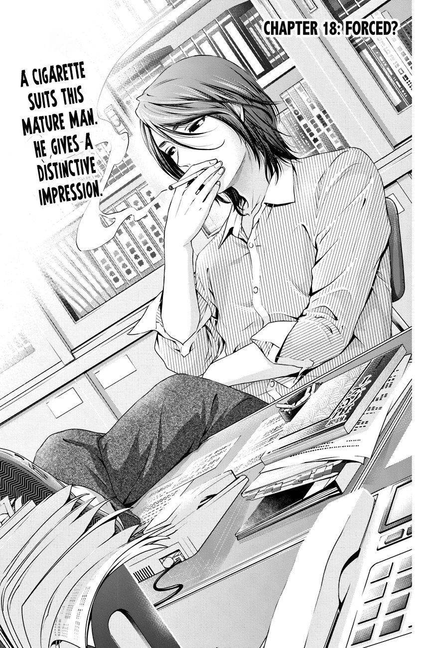 Domestic Girlfriend, Chapter 18 Forced image 001