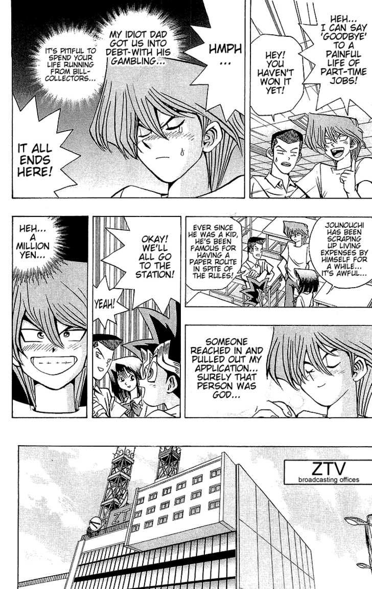 Yu Gi Oh, Chapter Vol.05 Ch.042 - Get A Million Yet!! image 004