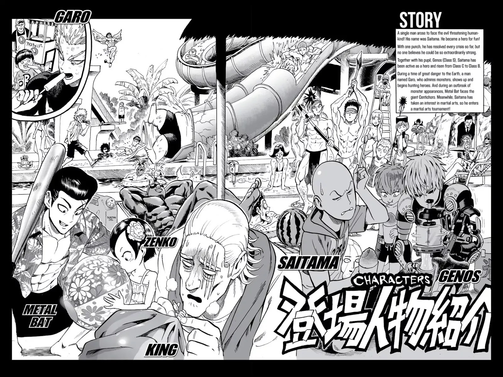 One Punch Man, Chapter Onepunch-Man 56 image 005