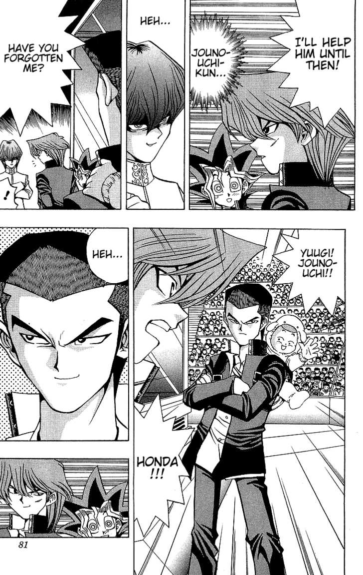 Yu Gi Oh, Chapter Vol.04 Ch.028 - The First Battlefield image 010