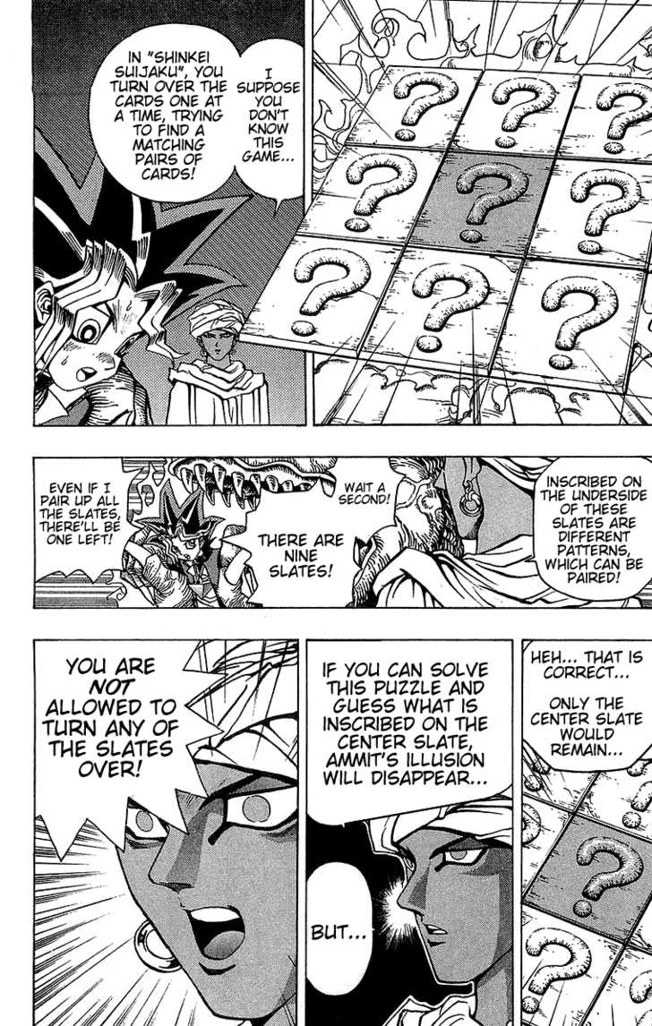 Yu Gi Oh, Chapter Vol.03 Ch.018 - Game Two image 006