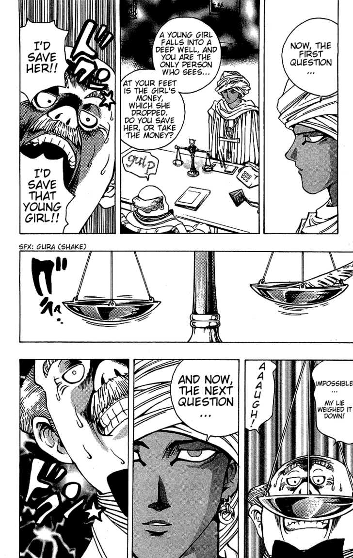 Yu Gi Oh, Chapter Vol.02 Ch.013 - The Man From Egypt, Part 1 image 024