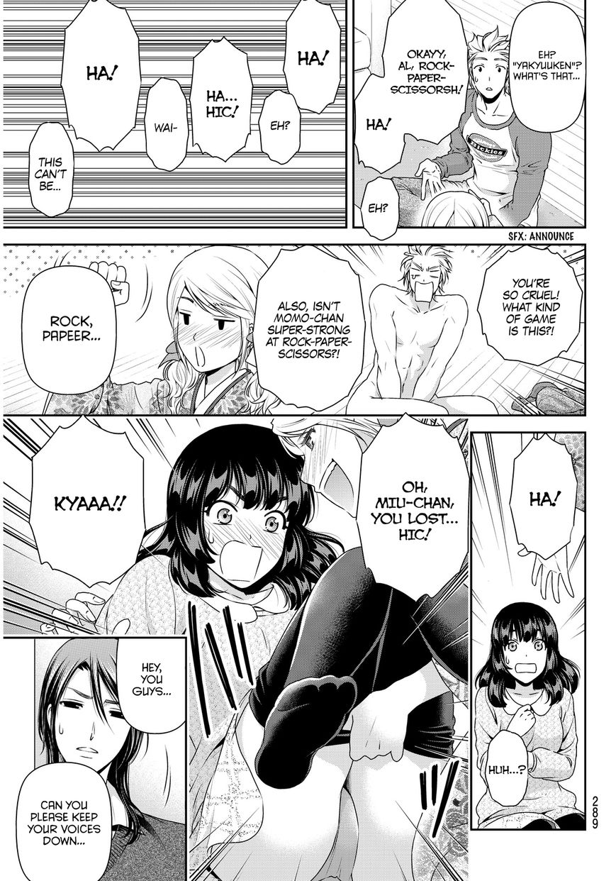Domestic Girlfriend, Chapter 67 The New Year Without Hina image 021