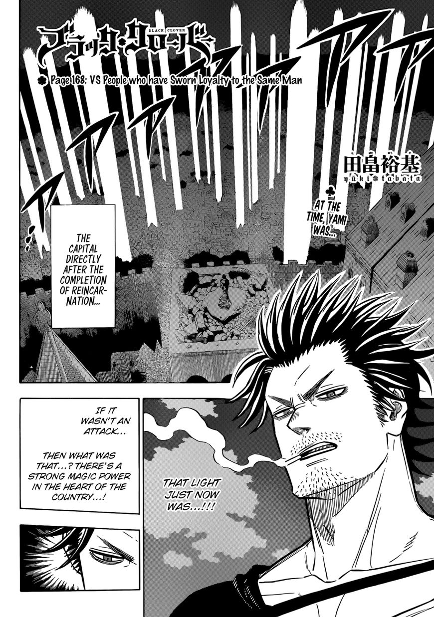Black Clover, Chapter 168 VS People who have Sworn Loyalty to the Same Man image 003