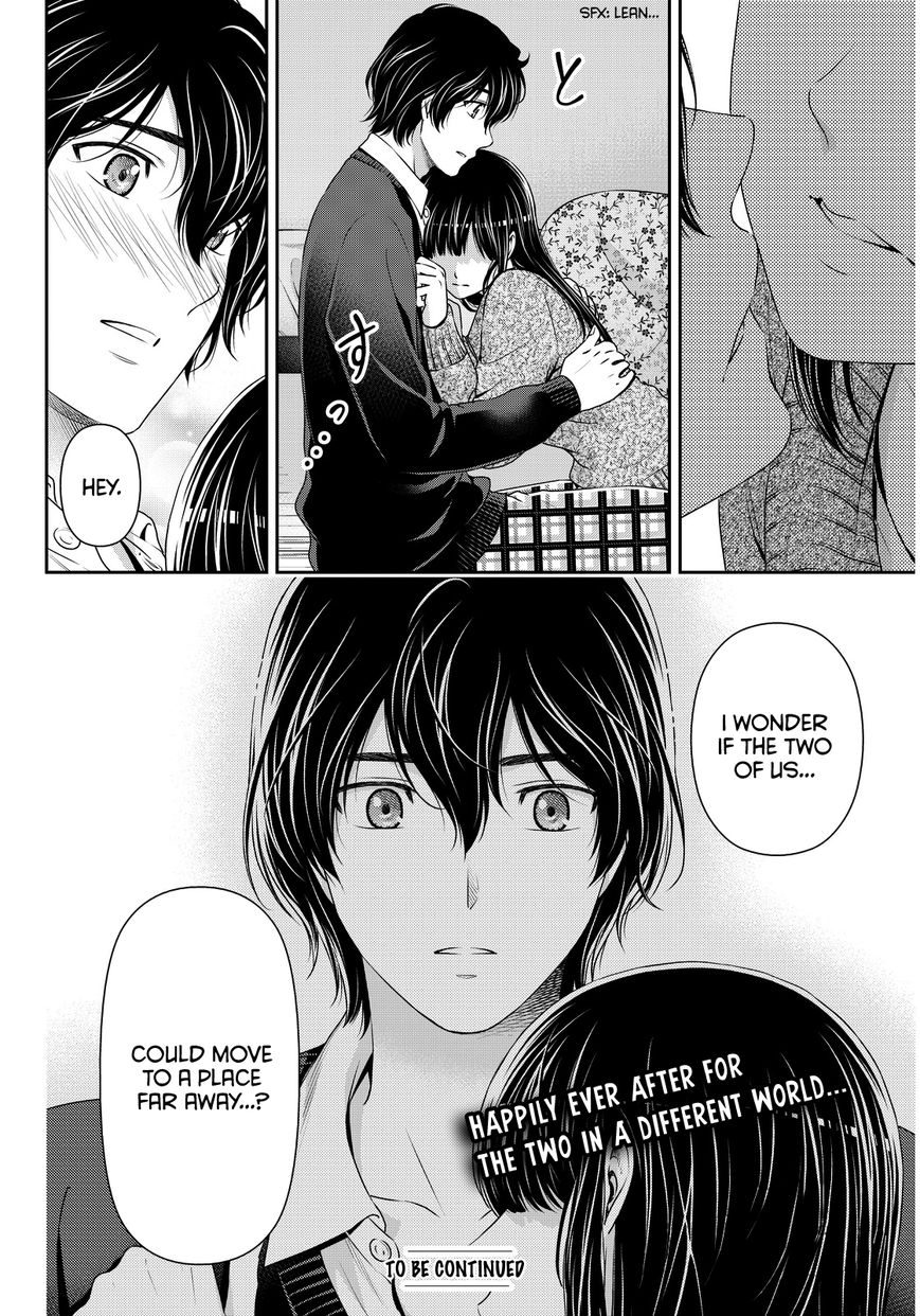 Domestic Girlfriend, Chapter 59 Detected image 019