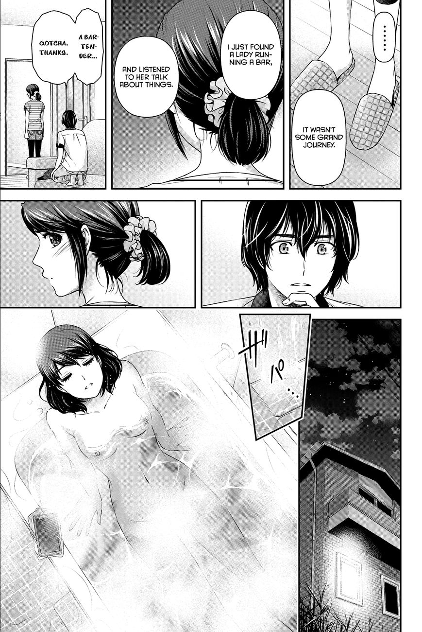 Domestic Girlfriend, Chapter 99 Style image 018