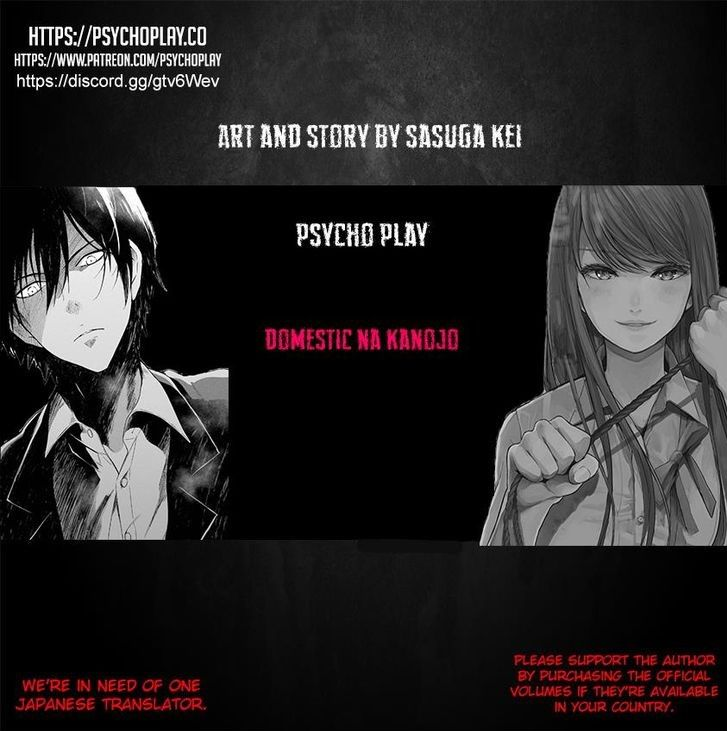 Domestic Girlfriend, Chapter 101 That's All image 001