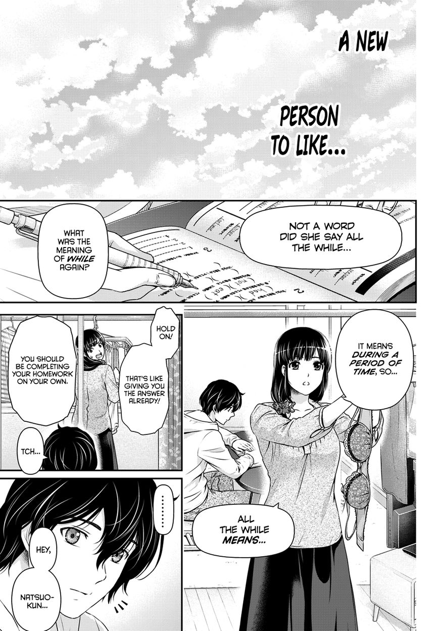 Domestic Girlfriend, Chapter 48 Respective kisses image 008