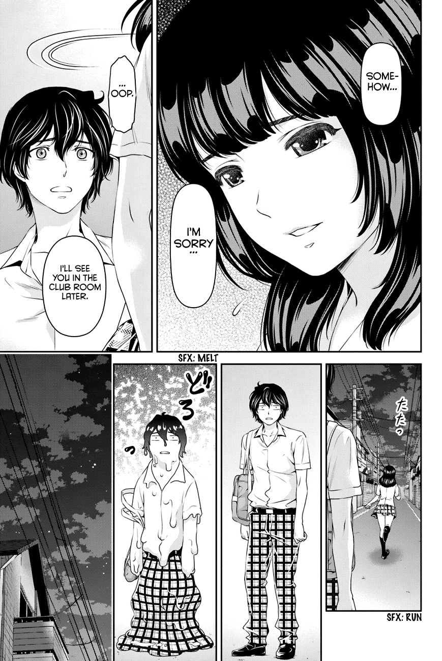 Domestic Girlfriend, Chapter 22 I'm sorry image 016