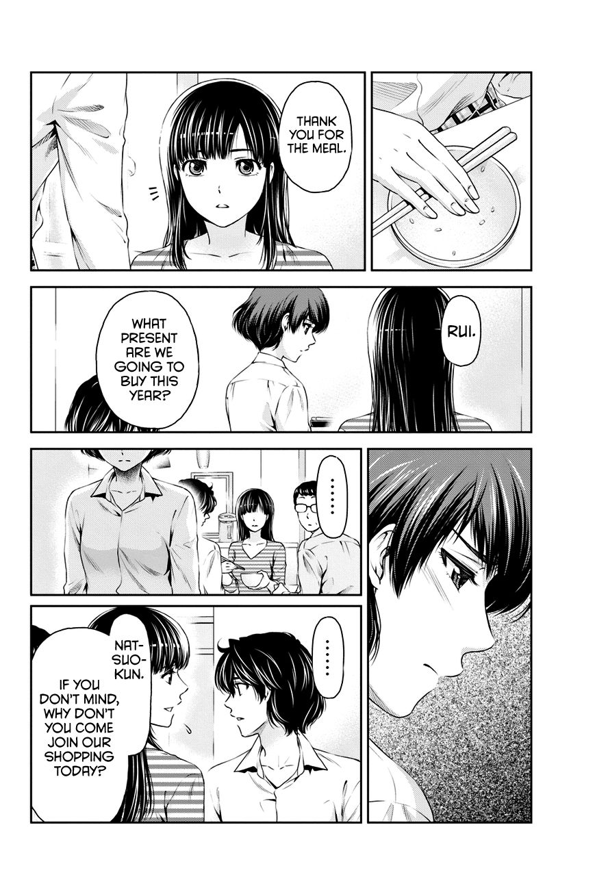 Domestic Girlfriend, Chapter 10 Report image 009