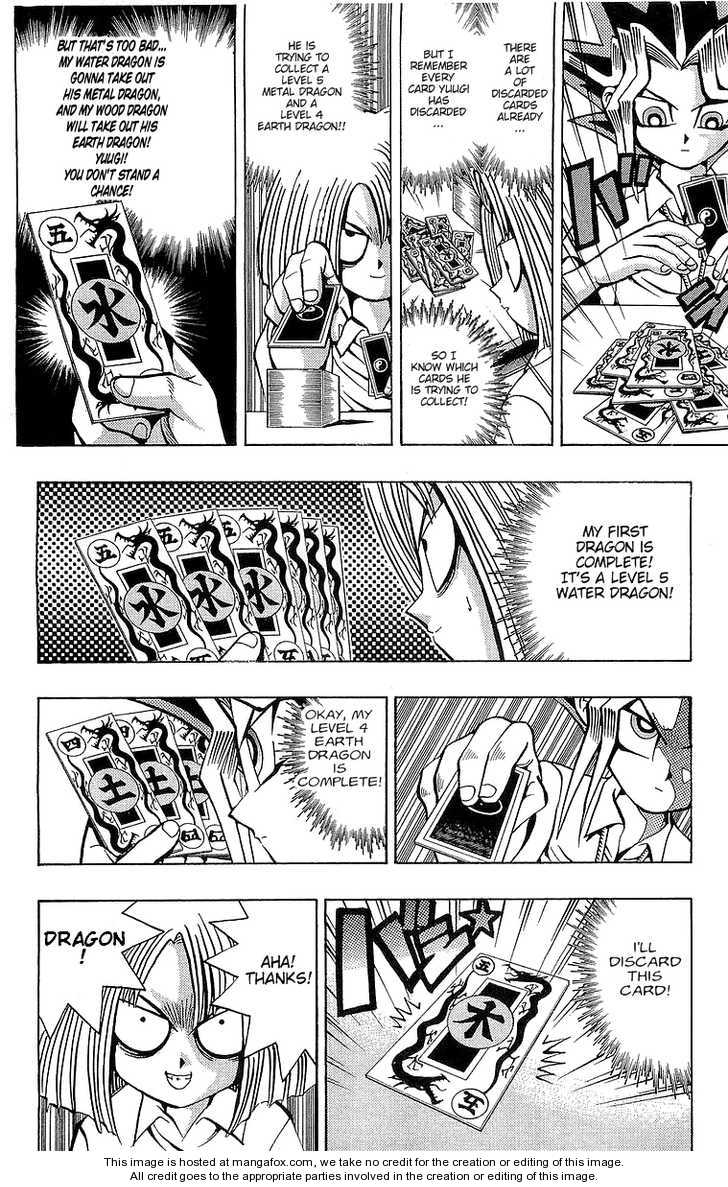 Yu Gi Oh, Chapter Vol.06 Ch.047 - The Evil Dragon Cards (Part 2) image 006