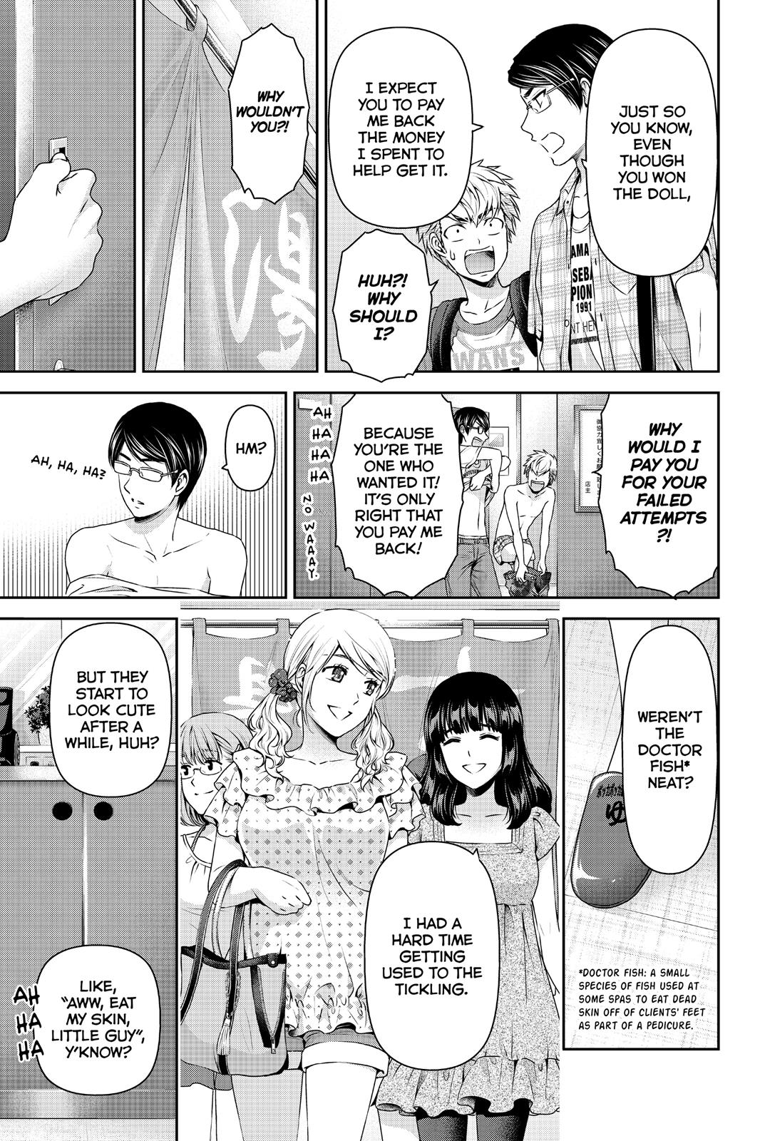 Domestic Na Kanojo, Chapter 94.5 image 006