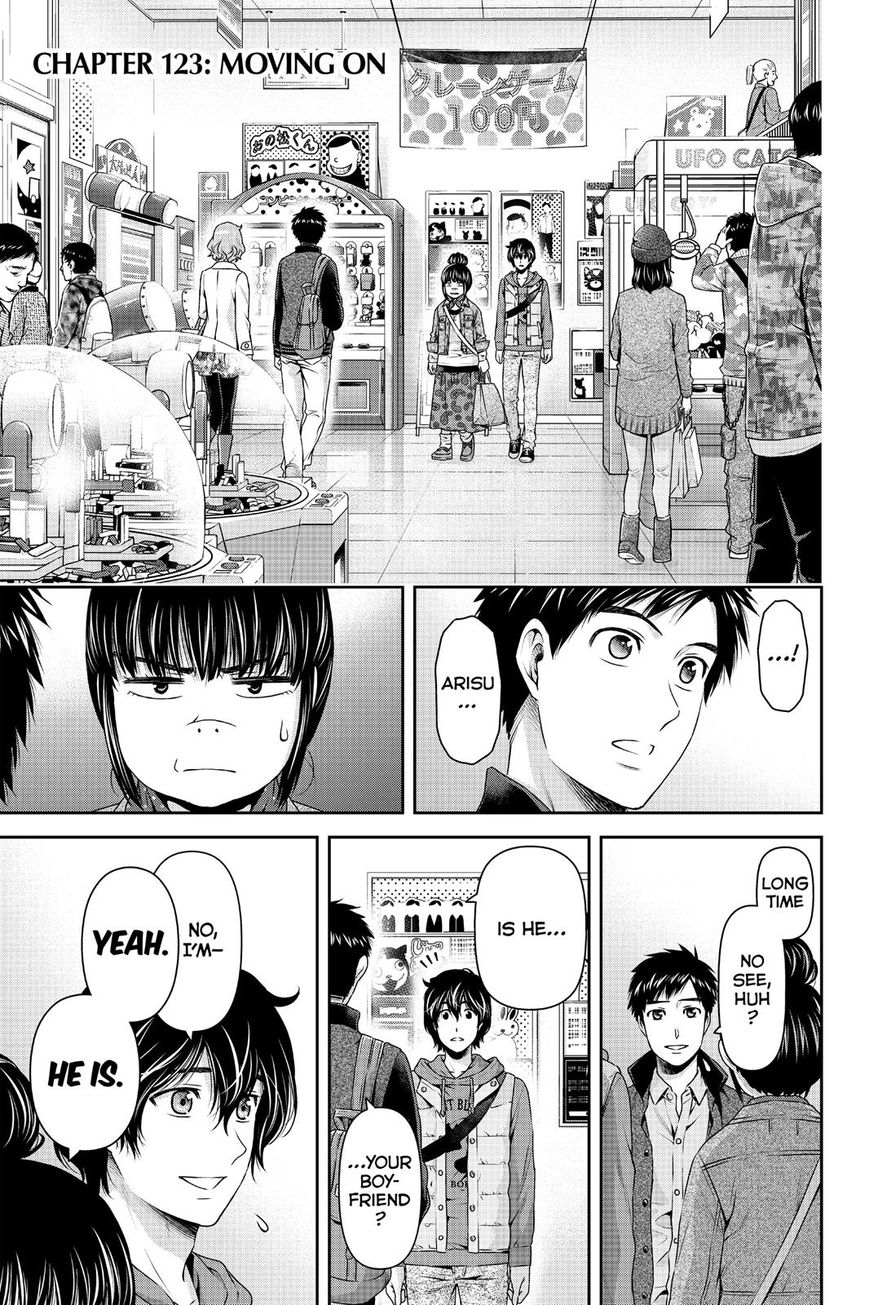 Domestic Girlfriend, Chapter 123 Moving On image 001
