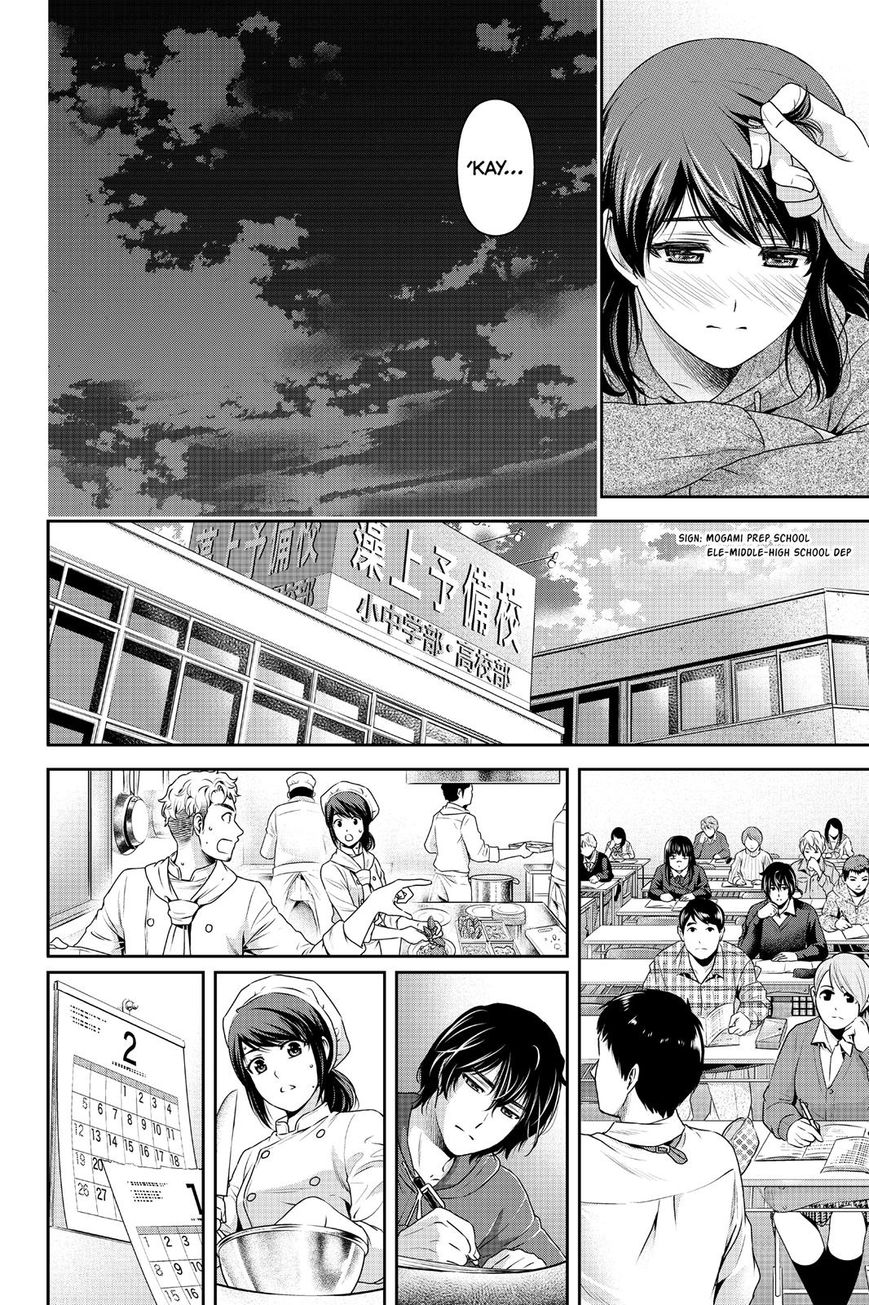 Domestic Girlfriend, Chapter 134 From Now On (+Omake) image 008