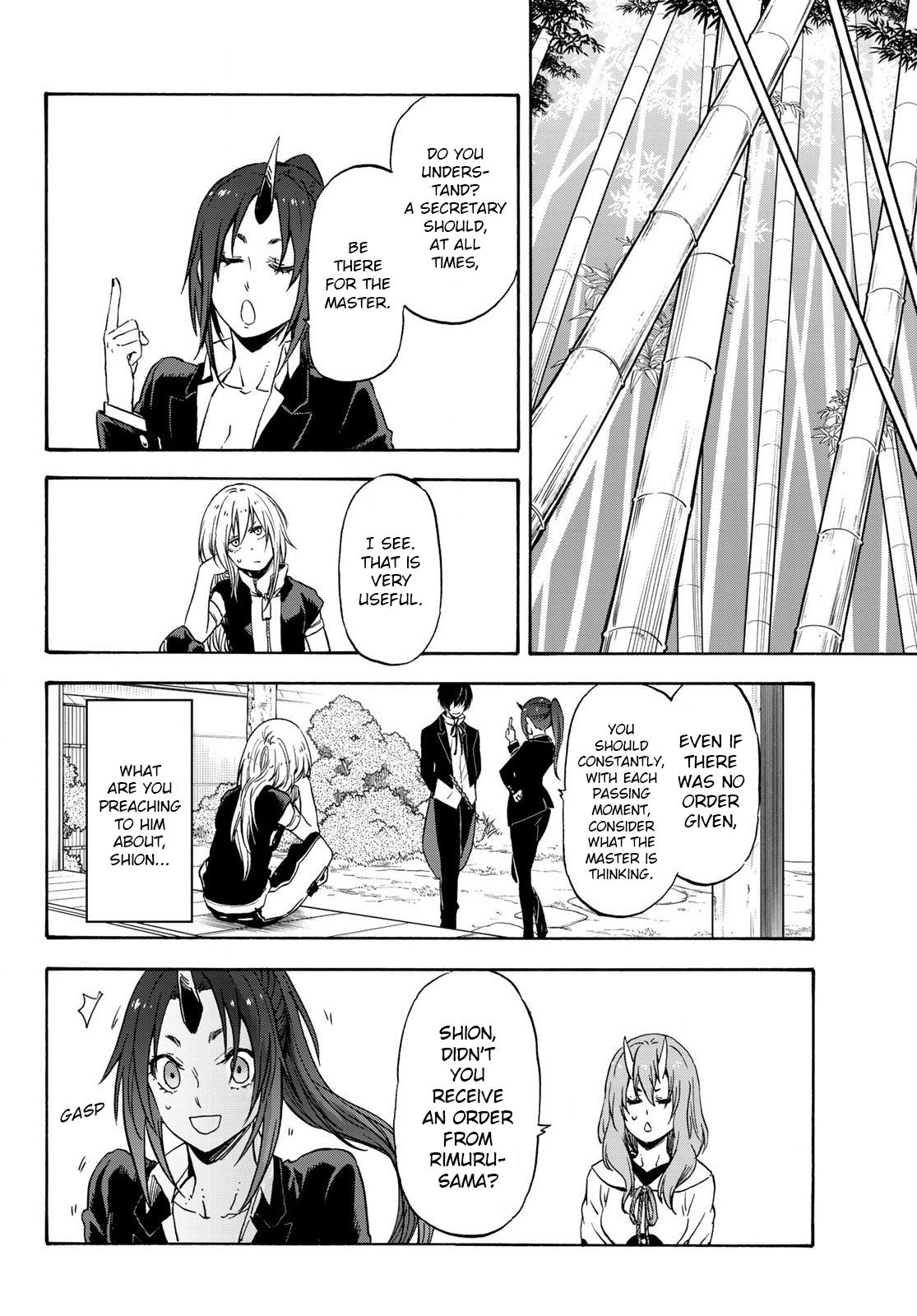 That Time I Got Reincarnated As A Slime, Chapter 71 image 008