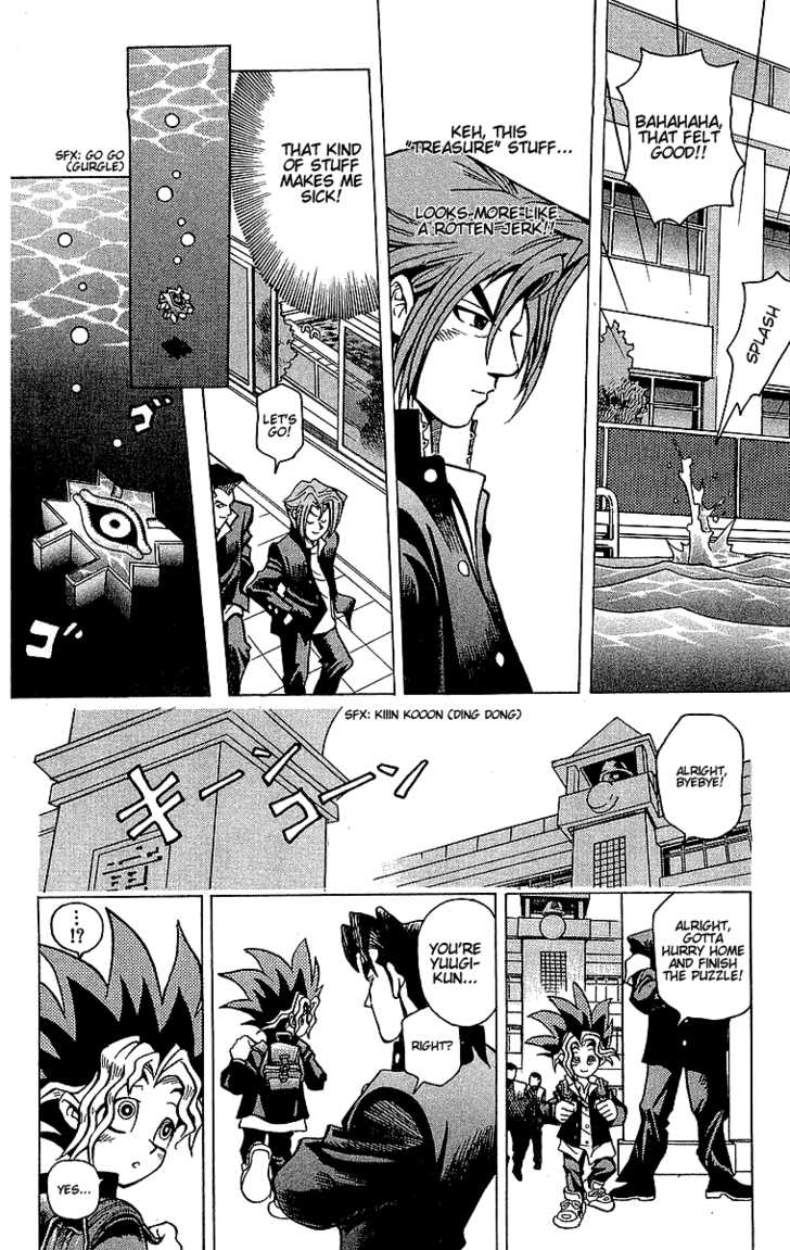 Yu Gi Oh, Chapter Vol.01 Ch.001 - The God Puzzle image 018
