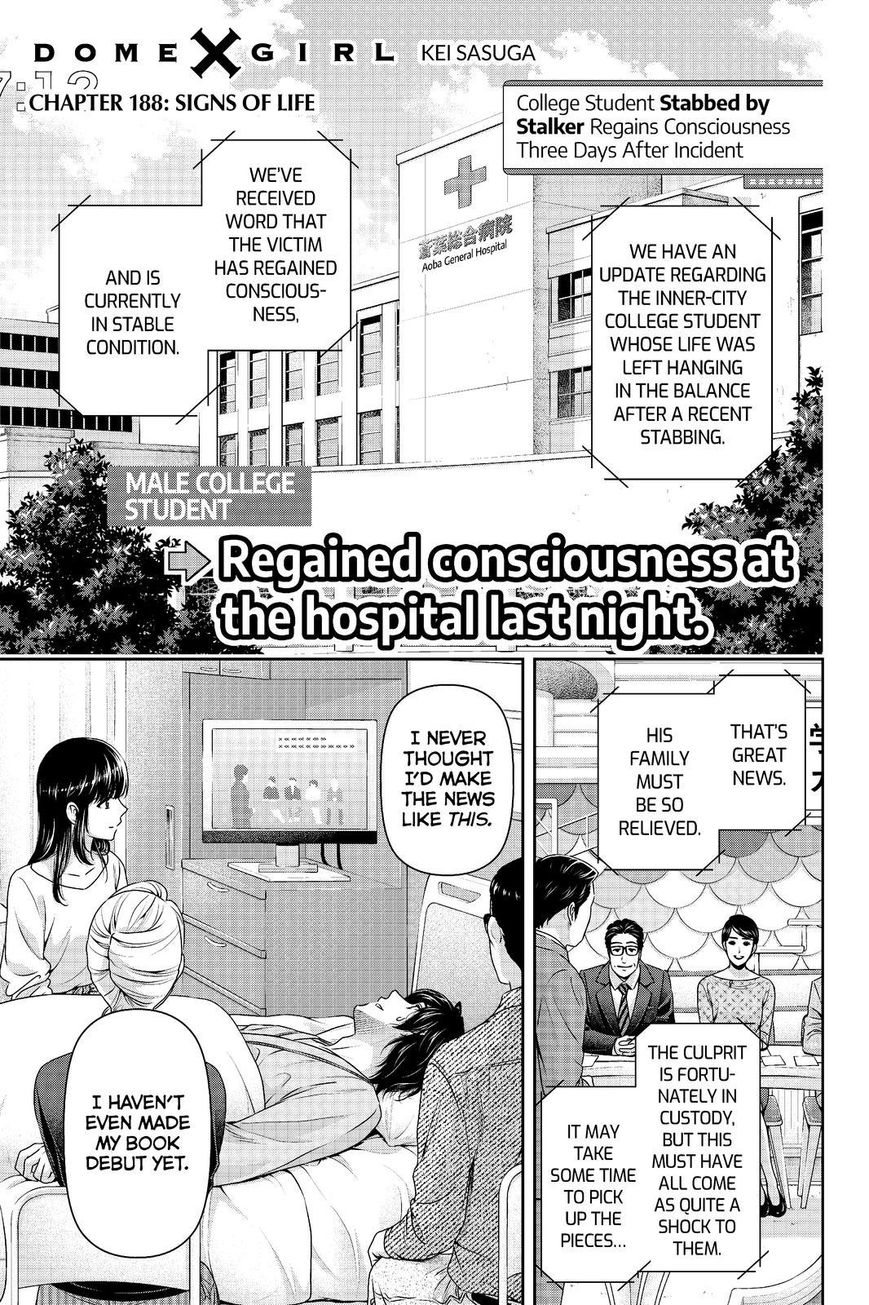 Domestic Girlfriend, Chapter 188 Signs of Life image 001