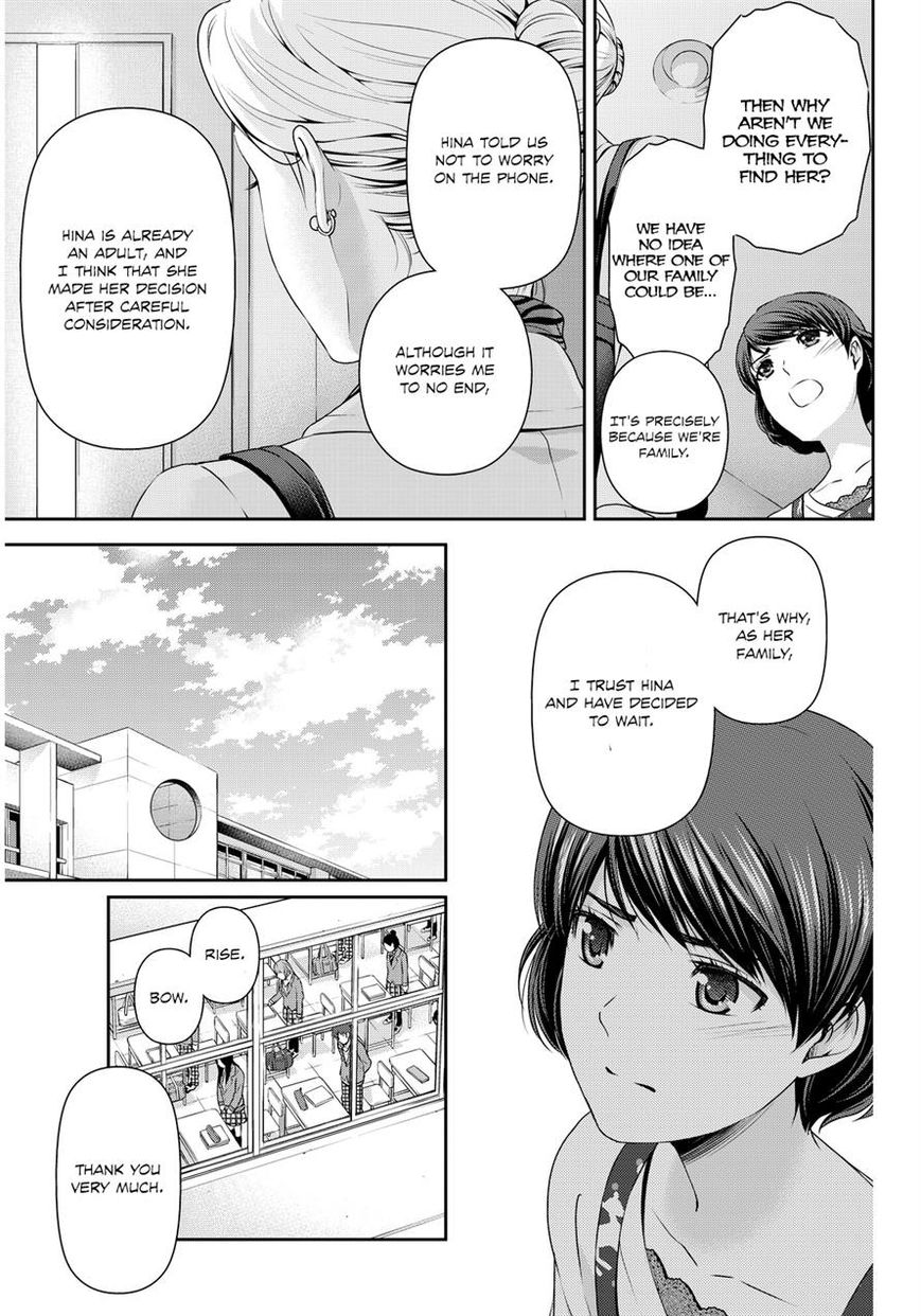 Domestic Girlfriend, Chapter 69 Natsuo's Resolve image 007