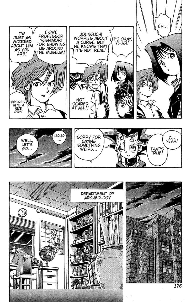Yu Gi Oh, Chapter Vol.02 Ch.015 - The Other Criminal image 007