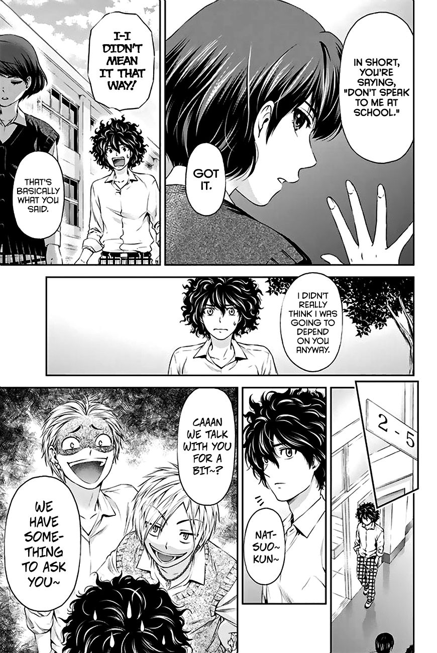 Domestic Girlfriend, Chapter 3 I Can't Communicate Well image 014