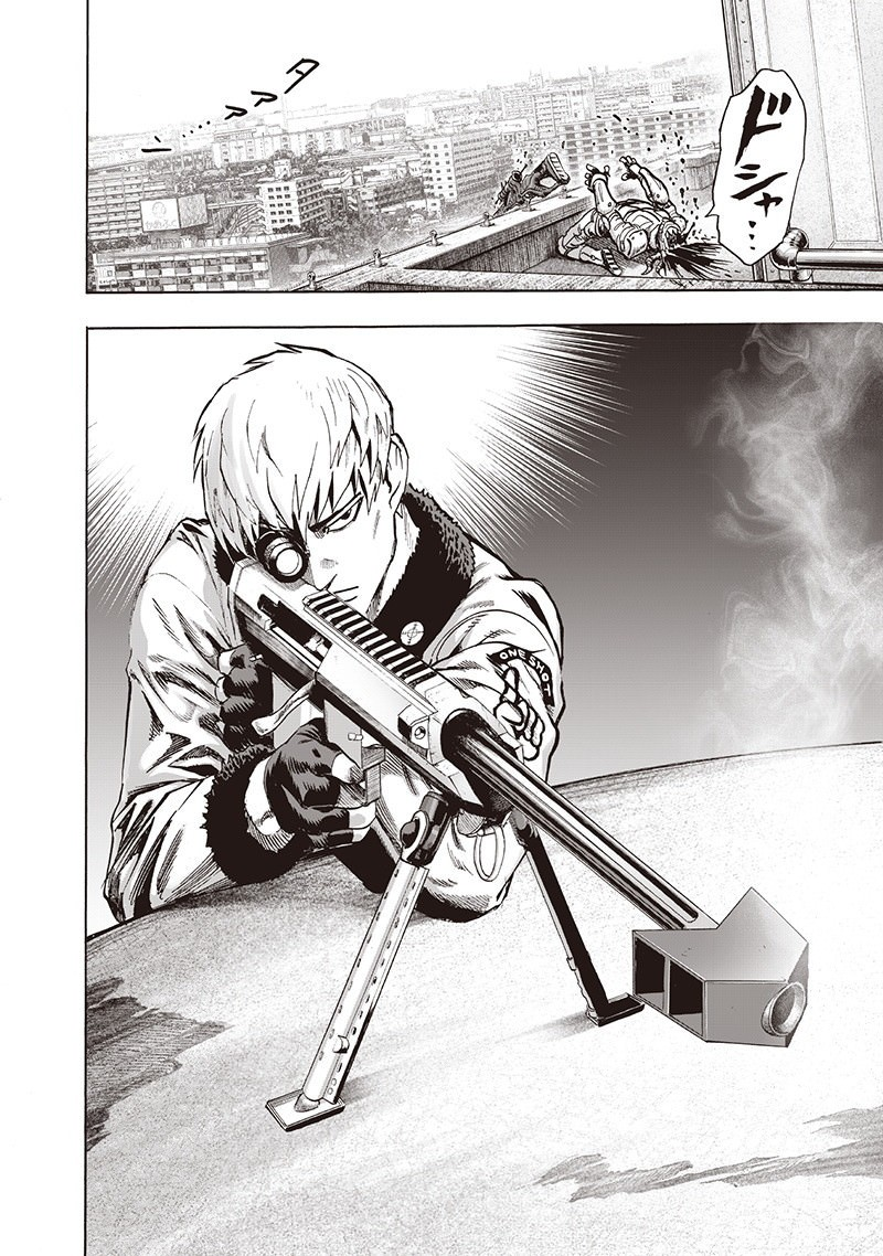 One Punch Man, Chapter Onepunch-Man 94 image 042