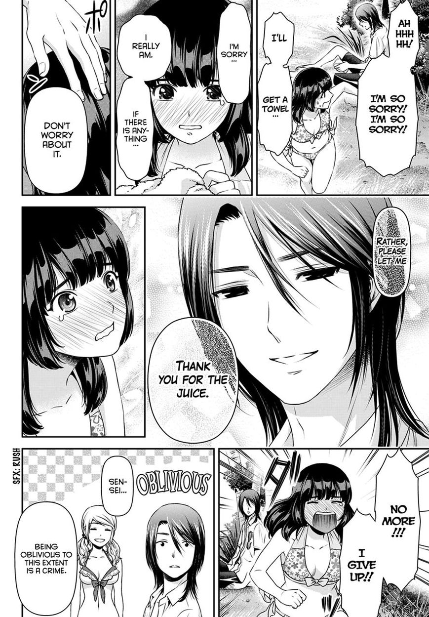 Domestic Girlfriend, Chapter 50 Uncontrollable Circumstances image 011