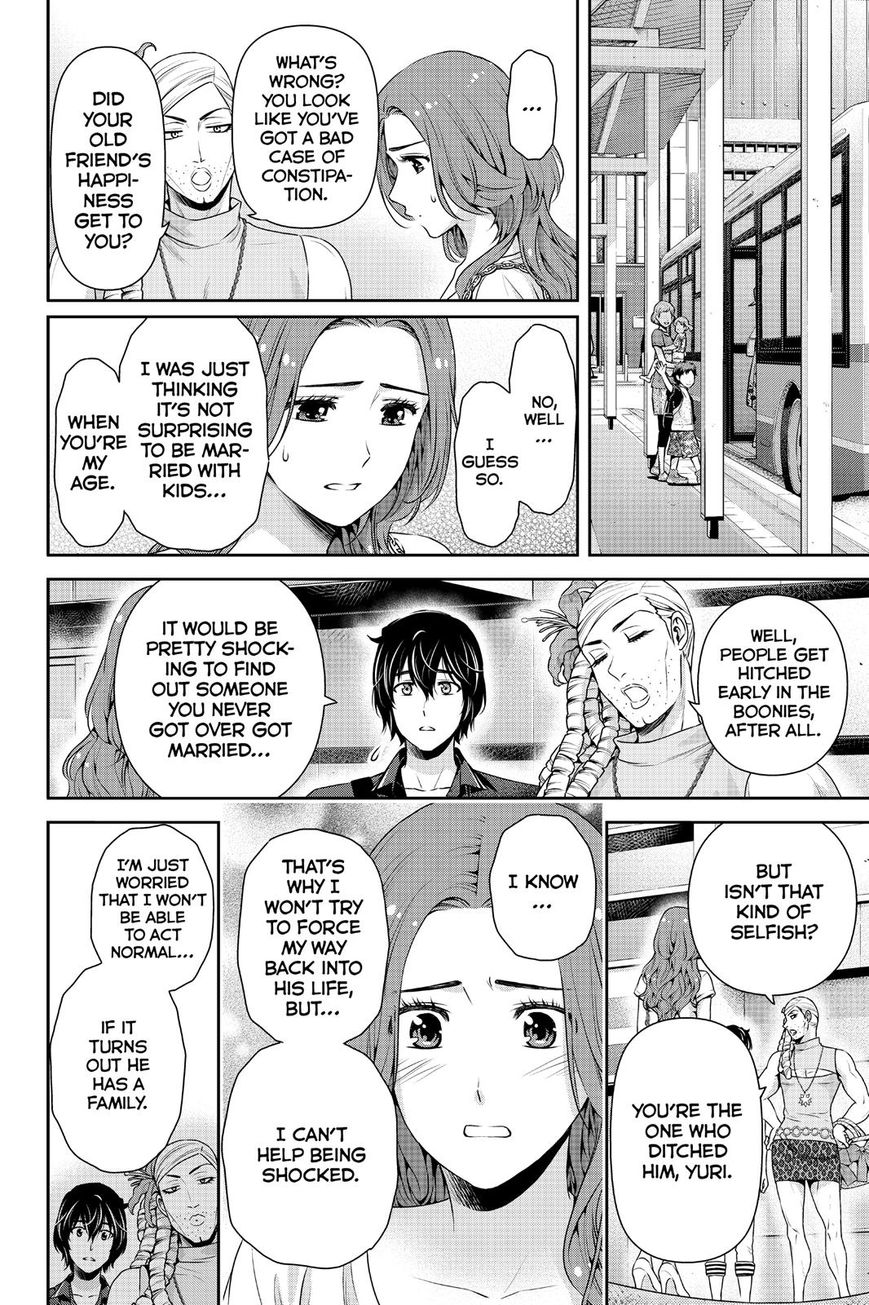 Domestic Girlfriend, Chapter 103 Acting image 006