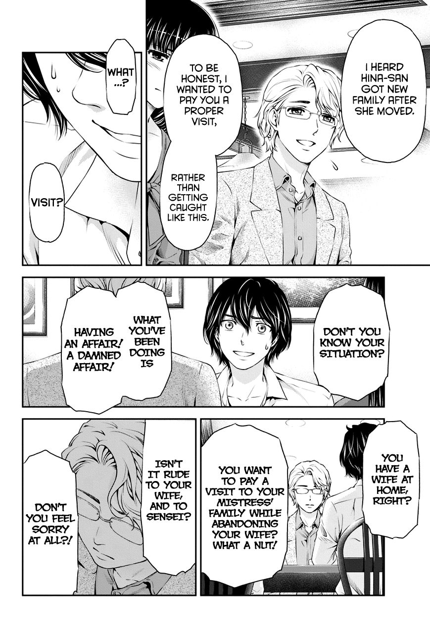 Domestic Girlfriend, Chapter 9 Confrontation image 012