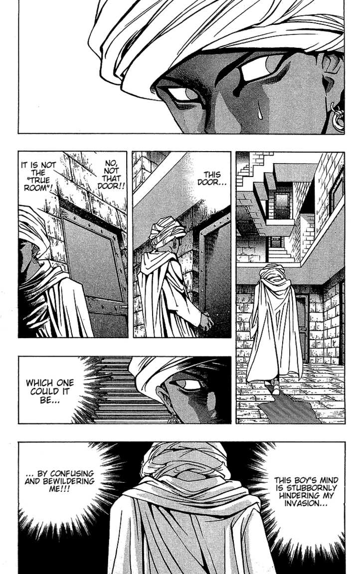 Yu Gi Oh, Chapter Vol.02 Ch.014 - The Man From Egypt, Part 2 image 012
