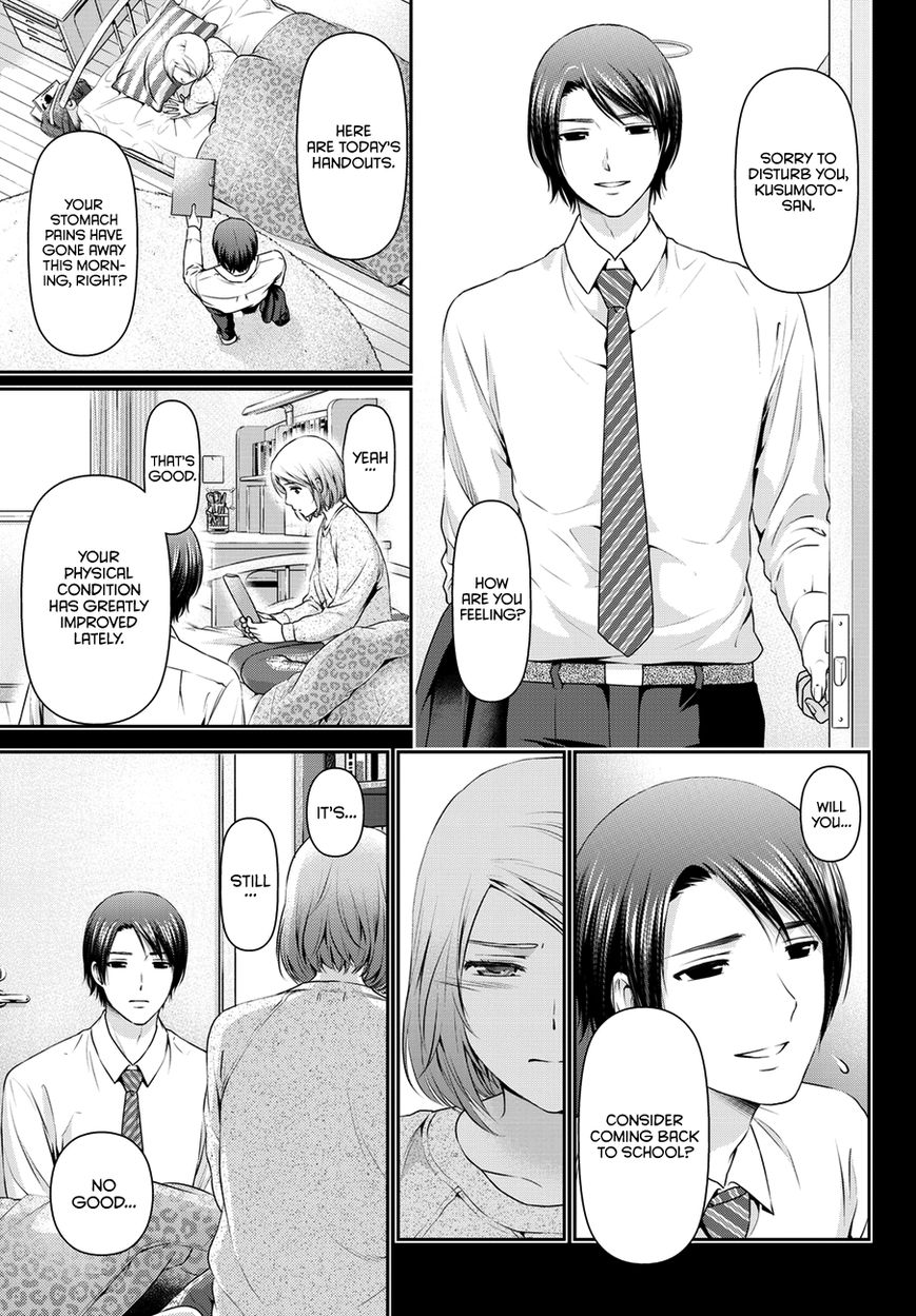 Domestic Girlfriend, Chapter 41 Fate of Unrequited Love image 004