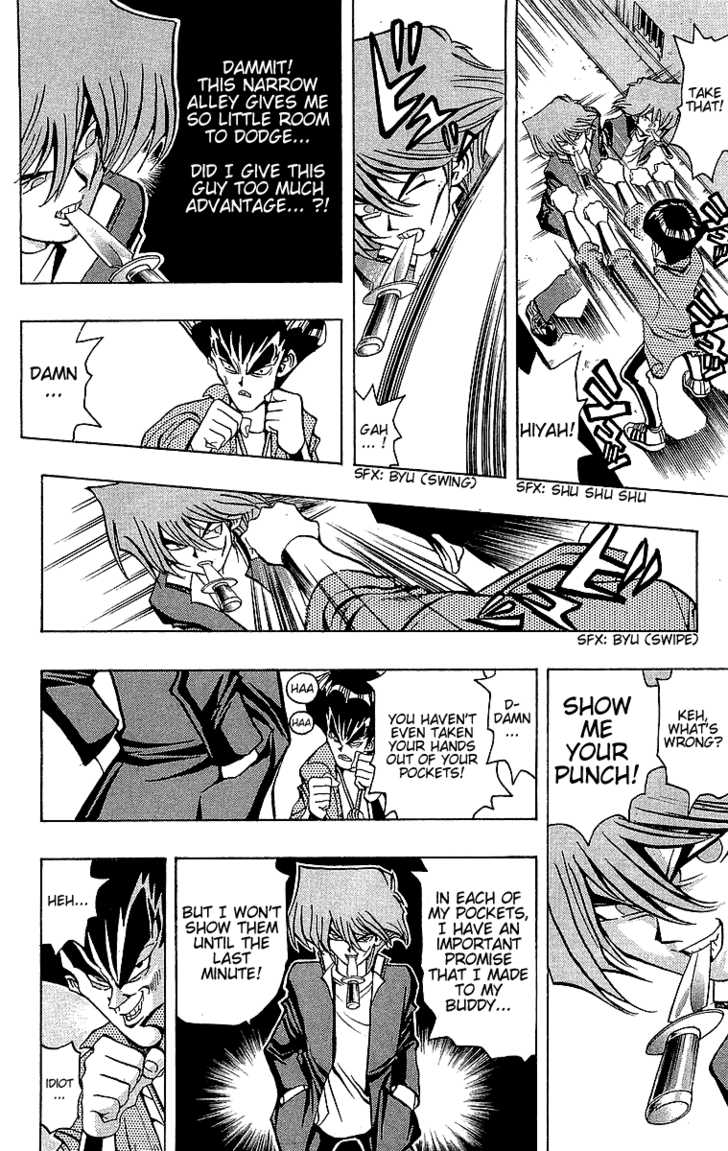 Yu Gi Oh, Chapter Vol.04 Ch.025 - The One-Inch Terror image 023