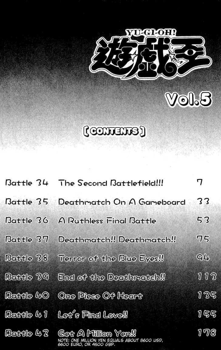 Yu Gi Oh, Chapter Vol.05 Ch.034 - The Second Battlefield!!! image 007